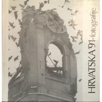 HRVATSKA '91 FOTOGRAFIJE
